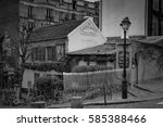Small photo of PARIS - february 22: Old Cabaret Au Lapin Agile In the Montmartre district on february, 2017 in Paris, France. In the cabaret came Parisian bohemians: Picasso, Renoir, Verlaine and others.