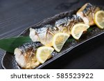 japanese roasted fresh mackerel ... | Shutterstock . vector #585523922
