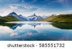 Great view of the snow rocky massif. Popular tourist attraction. Dramatic and picturesque scene. Location place Bachalpsee in Swiss alps, Grindelwald valley, Bernese Oberland, Europe. Beauty world. - stock photo