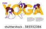 template of poster for yoga... | Shutterstock .eps vector #585552386