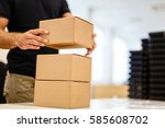 packaging process last step... | Shutterstock . vector #585608702