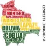 bolivia map silhouette vector... | Shutterstock .eps vector #585638285