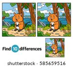 find differences education game ... | Shutterstock .eps vector #585659516