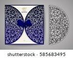 laser cut invitation card....   Shutterstock .eps vector #585683495