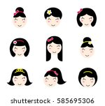 set of cute girl characters... | Shutterstock .eps vector #585695306