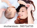portrait of asian woman and... | Shutterstock . vector #585716735