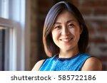 portrait of businesswoman in... | Shutterstock . vector #585722186