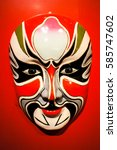 drama china mask | Shutterstock . vector #585747602