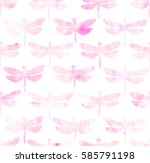 Stock photo hand drawn dragonfly seamless pattern tiling colorful seamless pattern with watercolor romantic 585791198