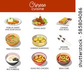 chinese cuisine traditional... | Shutterstock .eps vector #585804086