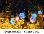 chinese lanterns | Shutterstock . vector #585859142