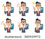 office worker male smartphone... | Shutterstock .eps vector #585929972