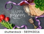 passover holiday greeting card... | Shutterstock . vector #585943016