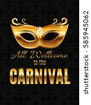 carnival party mask holiday... | Shutterstock .eps vector #585945062