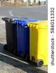 three different multicolored... | Shutterstock . vector #586011332