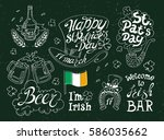 set of elements and lettering... | Shutterstock .eps vector #586035662