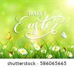 green nature easter background...   Shutterstock .eps vector #586065665