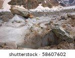 bezengi kavkaz caucasus | Shutterstock . vector #58607602