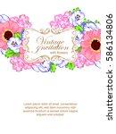 vintage delicate invitation... | Shutterstock .eps vector #586134806