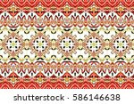 colorful horizontal pattern for ... | Shutterstock . vector #586146638