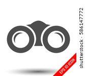 binoculars icon. simple flat... | Shutterstock .eps vector #586147772
