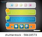 simple website template for... | Shutterstock .eps vector #58618573