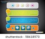 simple website template for... | Shutterstock .eps vector #58618573