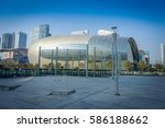 shenzen  china   29 january ... | Shutterstock . vector #586188662