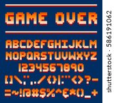 pixel retro font video computer ... | Shutterstock .eps vector #586191062