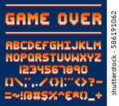 pixel retro font video computer ... | Shutterstock .eps vector #586191062