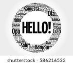 hello word cloud in different... | Shutterstock . vector #586216532