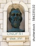 Small photo of BERAT, ALBANIA - OCTOBER 01, 2016: Memorial of Onufri or Onouphrios of Neokastro Orthodox icon painter and Archpriest of Elbasan in Old town Berat, Albania on October 01, 2016.