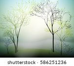 spring forest hill  march... | Shutterstock .eps vector #586251236