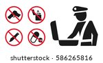 customs  control area sign and... | Shutterstock .eps vector #586265816