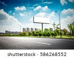 billboard blank for outdoor... | Shutterstock . vector #586268552