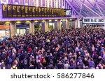 london  uk   february 23  2017  ... | Shutterstock . vector #586277846