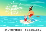 cute happy dog with hipster are ... | Shutterstock .eps vector #586301852