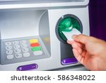 automatic transfers machine... | Shutterstock . vector #586348022