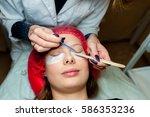 eyelash extensions. | Shutterstock . vector #586353236