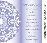 vintage cards with  mandala... | Shutterstock .eps vector #586356212