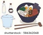plate of tasty egg noodles soup ... | Shutterstock .eps vector #586362068