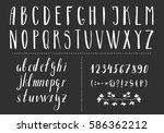 marker hand drawn letters and... | Shutterstock .eps vector #586362212
