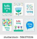 set of cute creative card... | Shutterstock .eps vector #586370336
