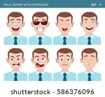 set of male facial emotions.... | Shutterstock .eps vector #586376096