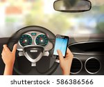 car inside design concept with... | Shutterstock .eps vector #586386566