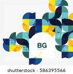 vector modern elegant circle...   Shutterstock .eps vector #586395566