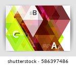 vector modern geometric annual... | Shutterstock .eps vector #586397486