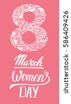 8 March Women's Day Lettering ...