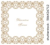 decorative square frame with... | Shutterstock .eps vector #586426712