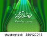 ramadan backgrounds vector... | Shutterstock .eps vector #586427045